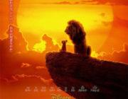 【映画】『ライオン・キング』が1位に!『天気の子』が2位浮上 / 映画週末興行成績