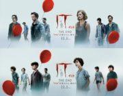 """【映画】『IT/イット THE END """"それ""""が見えたら、終わり。』の新ビジュアル&映像!前作の応援上映も決定"""