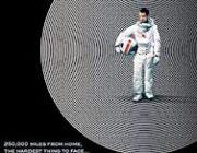 映画『月に囚われた男』(2009)とは何だったのか?月面で一人孤独に資源採掘をする宇宙飛行士に突きつけられる残酷な真実