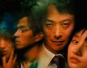 【映画】この男ヤバい…園子温が実際の殺人事件にインスパイアされた「愛なき森で叫べ」予告公開