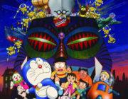 子供の頃に見てトラウマになった映画やアニメある?