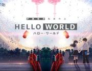 HELLO WORLD とかいう映画見てきたww