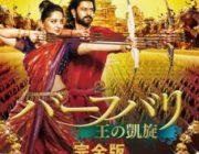 インド映画見てるけどめっちゃおもしろいんだが