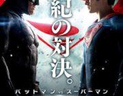 ワイ「スーパーヒーローの映画見てみたいなぁ……これでええか」