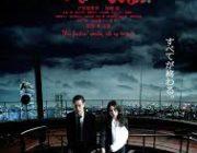 【悲報】映画「SPEC」の最終章、もはや意味がわからないwww