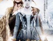 映画『スノーホワイト氷の王国』これ面白いの??