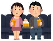 映画館デートって意味なくね