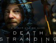 押井守、「つくづく思った、映画は勝てない」-『DEATH STRANDING』を語る