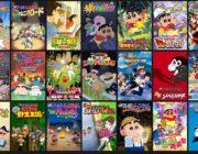 テレビ朝日「クレヨンしんちゃんの映画を一つだけ放送するから投票で決めるで!」