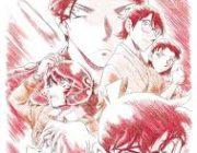 【映画】24作目!名探偵コナン緋色の弾丸、ビジュアル解禁 赤井秀一が家族と共に登場