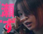 【映画】広瀬すずがデスメタル女子に 映画『一度死んでみた』の予告編映像が公開