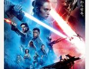 ディズニーが送るスターウォーズ完結編、新作公開1週間前からファンが映画館前で野宿