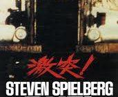 スピルバーグの「激突」で車がトレーラーにあおられた理由ってなんなの?
