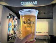映画館って酒飲んじゃダメなん?
