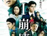 【映画】『AI崩壊』大沢たかおが明かす、ハリウッド超える日本映画の強み