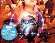 映画「ジュブナイル」で2020年に「VLO-2000TBD」という記憶媒体が発売されてたけど