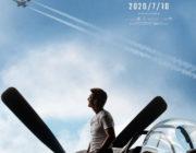 【映画】『トップガン』の続編『トップガン マーヴェリック』 スーパーボウル・スポット映像公開