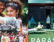 韓国映画「パラサイト」、インド映画からのパクリが発覚