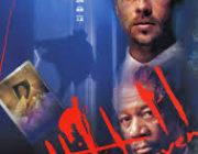 ブラッド・ピット主演で面白い映画ある?