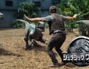 映画「ジュラシック・ワールド」で登場した、複数の恐竜の遺伝子を掛け合わせて産み出されたハイブリッド恐竜のスペックwwwwww