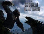 ハリウッド「ゴジラVSキングコング」 アメリカのオタク「核すら効かず放射熱線を吐く怪物にデカいゴリラが勝てる分けねーじゃん」