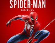 日本人は映像が凄い映画は観るけど映像が凄いゲームはやらないよね