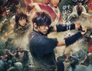 【映画】『キングダム』続編製作が決定 山崎賢人が番組で発表