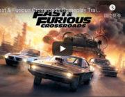 【映画】『ワイルド・スピード』新作ゲーム、映像公開!映画キャストも声で参加