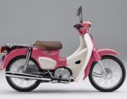 アニメ映画『天気の子』の劇中車を再現 「ホンダ・スーパーカブ50/110」にピンクの限定車