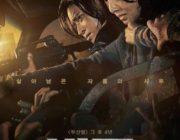 韓国のゾンビ映画「新感染ファイナルエクスプレス」の続編「半島」が面白そう。完全に邦画を超えたろ