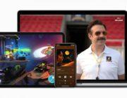 アップル全てのサブスクを超える「Apple One」開始 音楽・CSゲー厶・映画合計月1100円