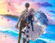 【アニメ】京アニ新作映画、無事に公開 『ヴァイオレット・エヴァーガーデン』2度の延期経て