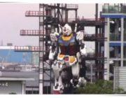 横浜に登場した「動く巨大ガンダム」に韓国ネット感嘆「日本に行きたい」