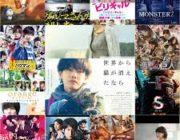 なんで日本映画のCGってすぐにCGとわかる出来なんだ?????
