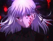 【映画】劇場版『Fate / stay night [Heaven's Feel]』最終章、全米10位デビュー