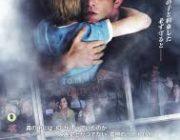 映画『ミスト』(2007)とは何だったのか?未知の怪物が潜む濃霧から避難した人々が容易にカルト宗教に支配されていく様を描く