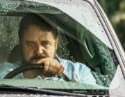 映画『運転中に煽った相手がブチギレたラッセル・クロウだった件』 5月公開