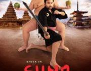 インドに流れ着いた相撲取りを寿司で餌付けして飼い慣らす謎のインド映画