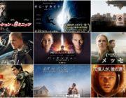 映画やアニメからSFが衰退した原因