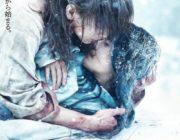 【映画】佐藤健、横たわる有村架純を抱えて… 美しく儚いポスタービジュアル解禁