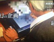 宮崎駿、新海映画に激怒「技術もないのにデジタルに頼るから、パースも滅茶苦茶で奇妙な背景絵が出来上がる」