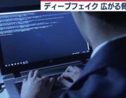 映画のハッカーが「よーしいい子だ」とか言いながら高速でキーボード叩いてるシーン