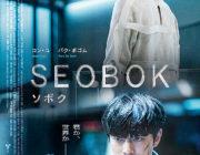 韓国映画さん、どんどんレベルが高くなる
