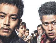 【映画】松坂桃李主演「孤狼の血 LEVEL2」前作超えでシリーズ3作目となる続編決定