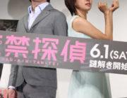 【映画】夏菜、ドS発言!共演した三浦貴大を「尻に敷いていた」…映画『監禁探偵』完成披露試写会!