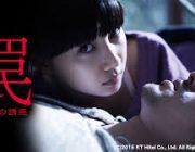 罠とかいう韓国映画が本田望結に似ててシコい