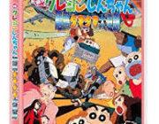 映画クレヨンしんちゃんで一番面白い作品、満場一致で暗黒タマタマに決定