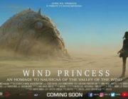 【映画】ブラジル発 ファンによる実写版『風の谷のナウシカ』が驚異の完成度 ジブリへの愛が止まらない