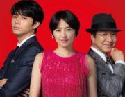 【映画】長澤まさみ『コンフィデンスマンJP』が初登場1位! / 映画週末興行成績