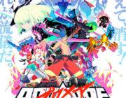 2019年上映予定のアニメ映画7選